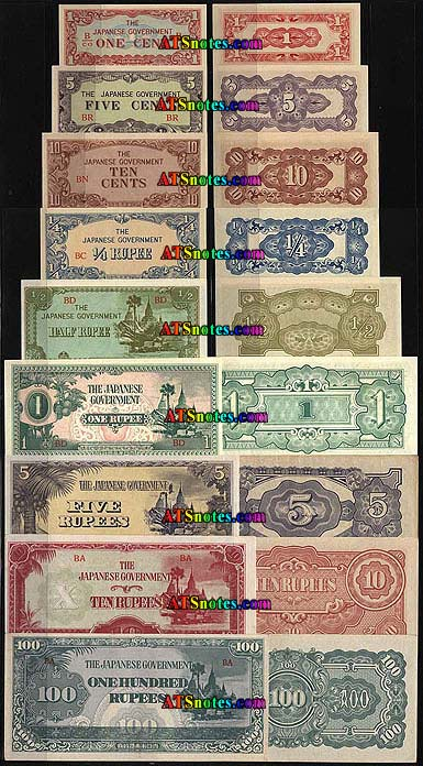 Anese Invasion Money Jim Paper Catalog And Currency History