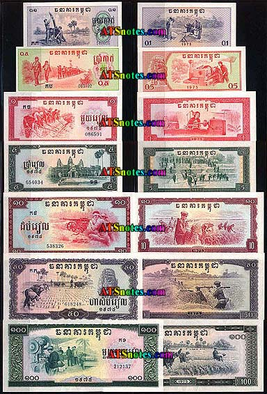 Cambodia banknotes - Cambodia paper money catalog and
