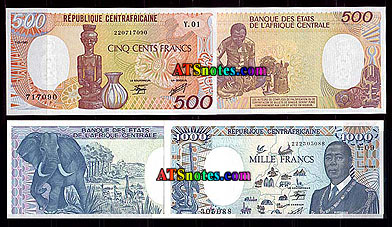 Central African Republic Banknotes Paper Money Catalog And Car Currency History