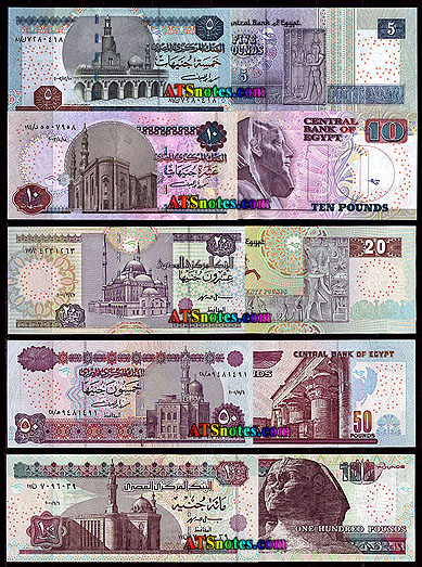 Egypt banknotes - Egypt paper money catalog and Egyptian currency ...