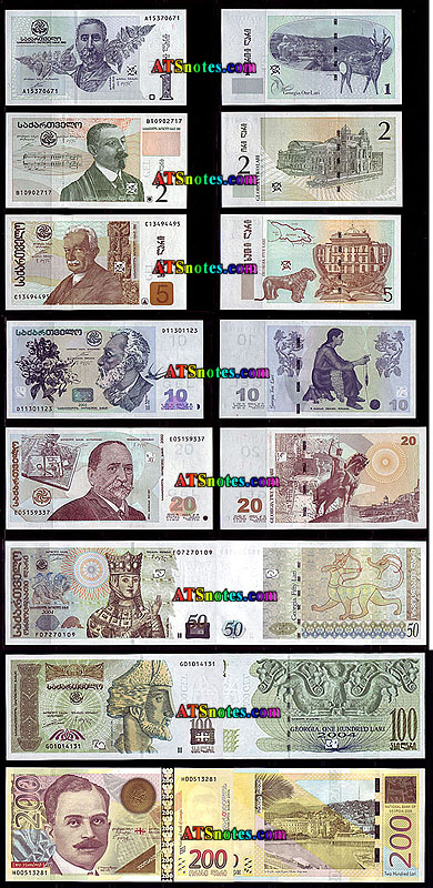 Georgia Currency And Georgian Banknotes Paper Money Of Former Soviet Union