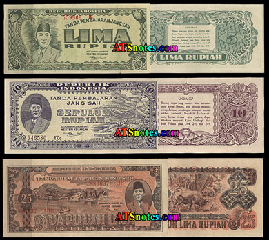 Indonesia banknotes - Indonesia paper money catalog and