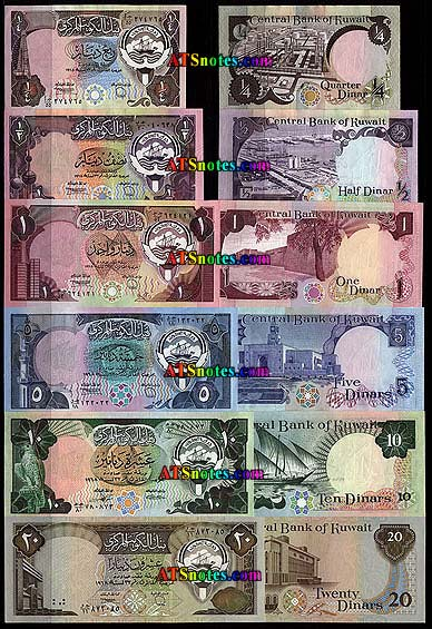 Pick A Part >> Kuwait banknotes - Kuwait paper money catalog and Kuwaiti ...