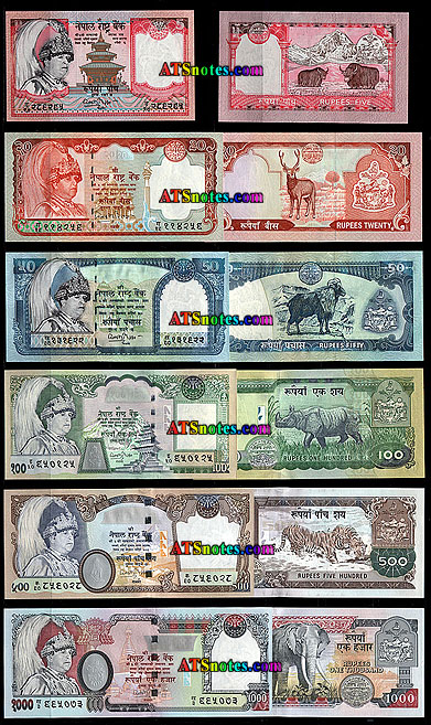Nepal Banknotes Paper Money Catalog And Nepalese Currency History