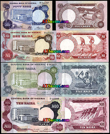 Nigeria Banknotes Paper Money Catalog And Nigerian Currency History
