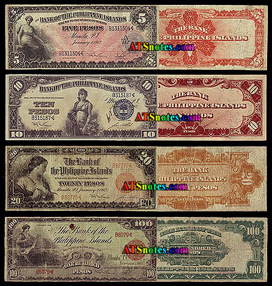 foreign paper money values