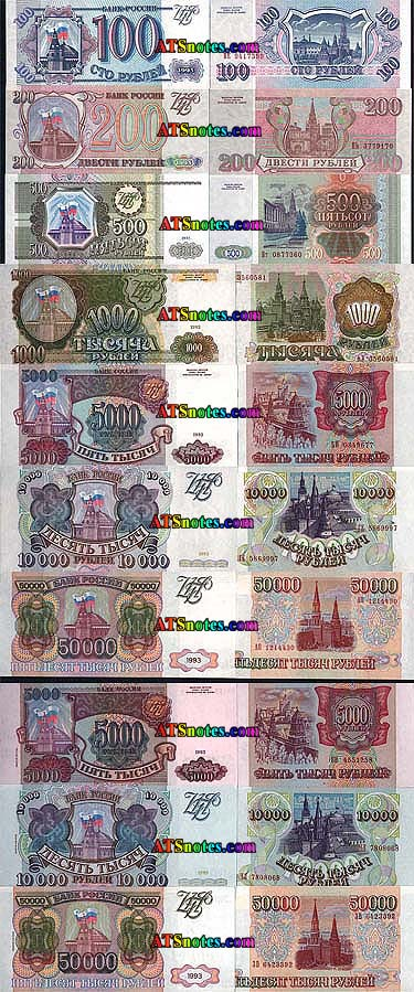 Banknote of 100 rubles in 2015 the series SK Russia the CRIMEA
