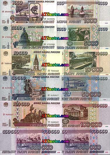 Russia banknotes - Russia paper money catalog and Russian ... |Money From Russia