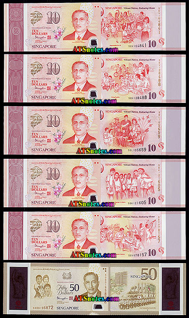 Singapore banknotes - Singapore paper money catalog and