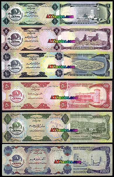 United Arab Emirates Paper Money Catalog And U A E Currency History